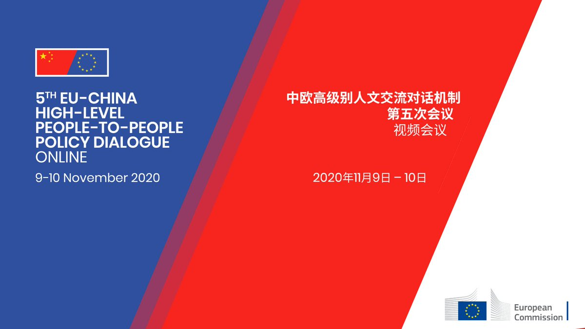 5th EU-China High-Level People-to-People Dialogue